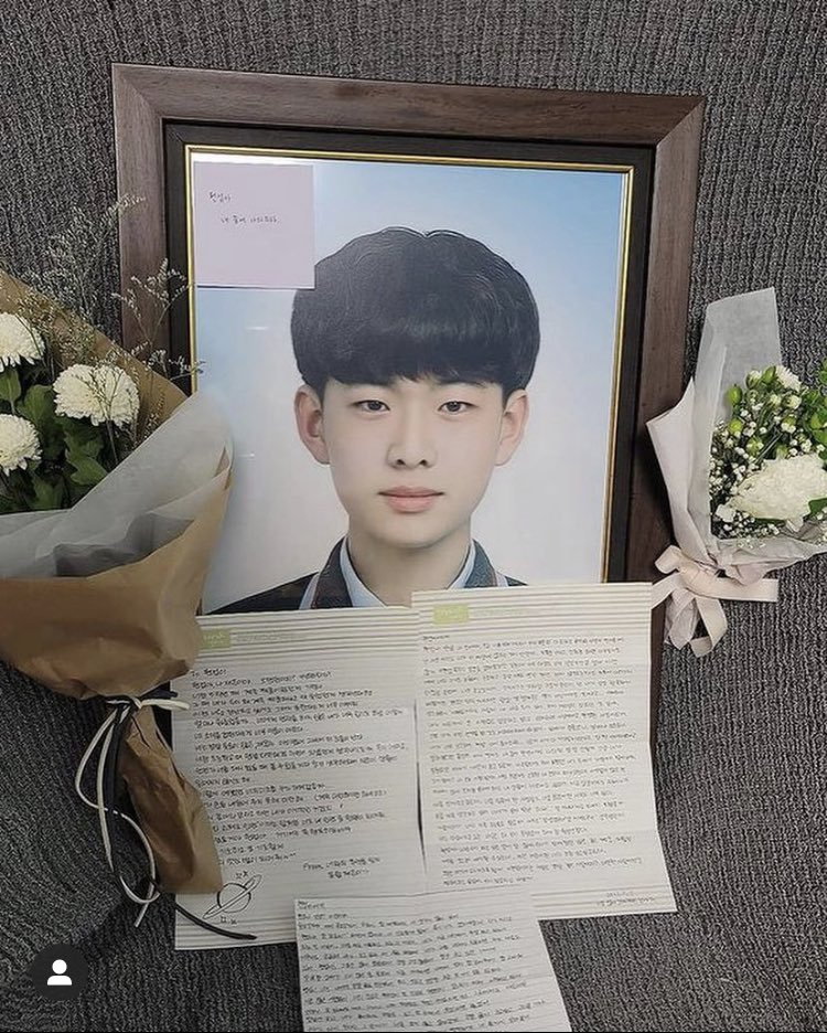 17-Year-Old Lee Hyun Seob Ended his Life Because of School Bullying, Death, Death Cause, Wiki, Age, Girlfriend